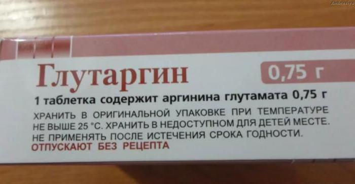 таблетки від сп'яніння глутаргін