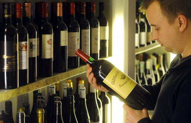 Топ смачних вин