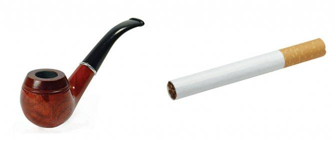 Трубка і сигарета