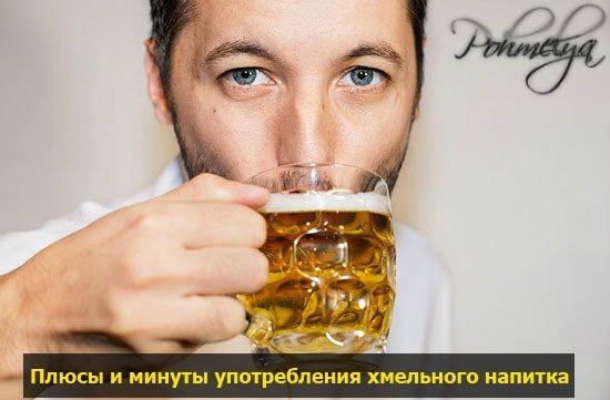 У пиві є етанол