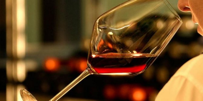 Вино - це задоволення!
