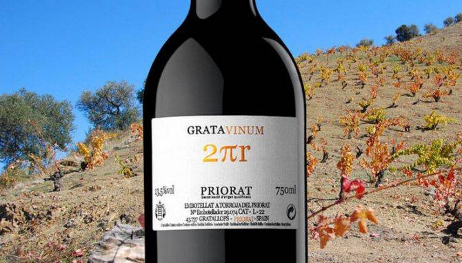 Вино з регіону Пріорат