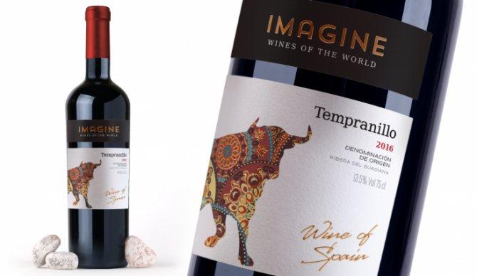 Вино категорії Denominacion de Origen