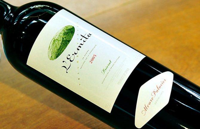Вино L'Ermita