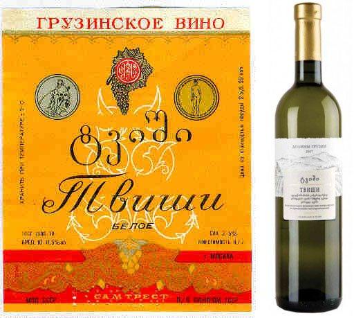 вино Твіши