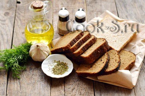 Смачні рецепти грінок з часником