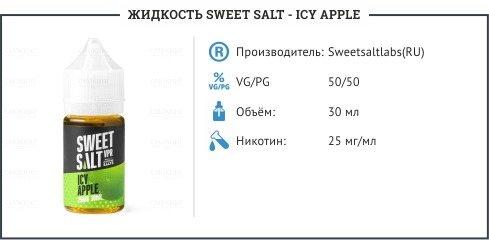 Рідина Sweet Salt - Icy Apple